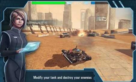3d-online-battle-apk